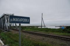 11.Устье р. Макаровка, 15 августа 2010 г.