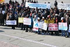 1.26 марта 2011, город Южно-Сахалинск