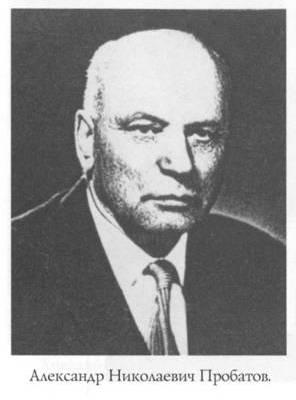 Probatov